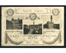 1911 - ITALIA - SALVE ITALIA CARTOLINA ILLUSTRATA DEL 50° - VIAGGIATA - LOTTO/25185