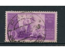 1948 - ITALIA REPUBBLICA - 10 LIRE COSTITUZIONE FILIGRANA  NORMALE DESTRA - USATO - LOTTO/25226