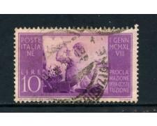 1948 - ITALIA REPUBBLICA - 10 LIRE COSTITUZIONE FILIGRANA NORMALE DESTRA - USATO - LOTTO/25226A