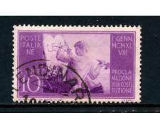 1948 - ITALIA REPUBBLICA - 10 LIRE COSTITUZIONE FILIGRANA NORMALE DESTRA - USATO - LOTTO/25226B