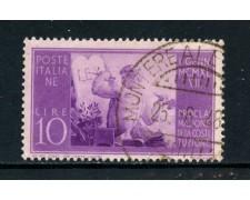 1948 - ITALIA REPUBBLICA - 10 LIRE COSTITUZIONE FILIGRANA NORMALE DESTRA - USATO - LOTTO/25226C