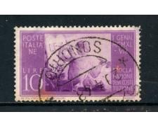 1948 - ITALIA REPUBBLICA - 10 LIRE COSTITUZIONE FILIGRANA NORMALE SINISTRA - USATO - LOTTO/25227