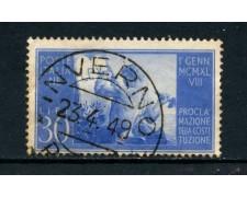 1948 - ITALIA  - 30 LIRE COSTITUZIONE FILIGR. NORMALE DESTRA - USATO - LOTTO/25229