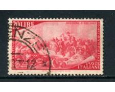 1948 - ITALIA REPUBBLICA - 20 LIRE CENTENARIO RISORGIMENTO - USATO - LOTTO/25238B