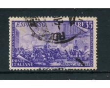 1948 - ITALIA REPUBBLICA - 35 LIRE RISORGIMENTO ESPRESSO - USATO - LOTTO/25241D