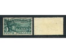 1948 - ITALIA REPUBBLICA - PONTE DI BASSANO - FILIGRANA ND - USATO - LOTTO/25242A