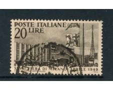 1949 - ITALIA REPUBBLICA - 27° FIERA DI MILANO - USATO - LOTTO/25251C