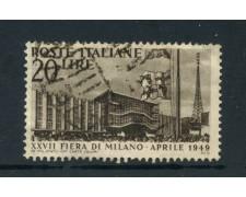 1949 - ITALIA REPUBBLICA - 27° FIERA DI MILANO - USATO - LOTTO/25251E
