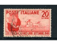 1949  - ITALIA REPUBBLICA - 13° FIERA DEL LEVANTE - USATO - LOTTO/25256