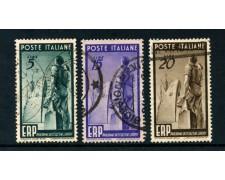1949  - ITALIA REPUBBLICA PROGRAMMA RICOSTRUZIONE ERP 3v. - USATI - LOTTO/25262