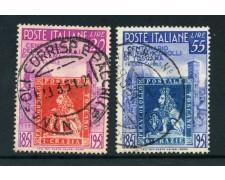 1951 - REPUBBLICA - FRANCOBOLLI DI TOSCANA 2v. - USATI - LOTTO/25263