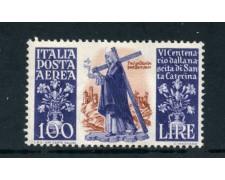 1948 - REPUBBLICA - POSTA AEREA 100 LIRE S.CATERINA - NUOVO - LOTTO/25339