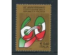 2008 - REPUBBLICA - 60° DELLA COSTITUZIONE - NUOVO - LOTTO/25416