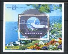 2008 - REPUBBLICA -  CANZONE BLU DIPINTO DI BLU  FOGLIETTO NUOVO - LOTTO/25431