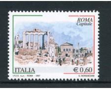 2007 - REPUBBLICA - ROMA CAPITALE - NUOVO - LOTTO/25441