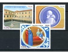2007 - REPUBBLICA - SCUOLE E UNIVERSITA' 3v. - NUOVI - LOTTO/25449