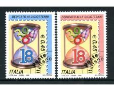 2006 - REPUBBLICA - DEDICATI AI DICIOTTENNI 2v. - NUOVI - LOTTO/25455