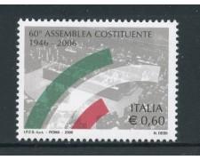 2006 - REPUBBLICA - ASSEMBLEA COSTITUENTE - NUOVO - LOTTO/25465