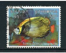 1970 - ETHIOPIA - 50c. PESCI DEL MAR ROSSO - USATO - LOTTO/25505