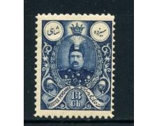 1907 - IRAN - 13c. MOHAMMED ALI - NUOVO - LOTTO/25522
