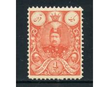 1907 - IRAN - 1Kr. MOHAMMED ALI - NUOVO - LOTTO/25523