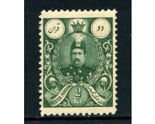 1907 - IRAN - 2Kr. MOHAMMED ALI - NUOVO - LOTTO/25524
