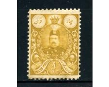 1907 - IRAN - 4 Kr. MOHAMMED ALI - NUOVO - LOTTO/25526