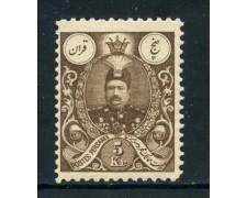 1907 - IRAN - 5 Kr. MOHAMMED ALI - NUOVO - LOTTO/25527