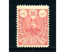1907 - IRAN - 10 Kr. MOHAMMED ALI - NUOVO - LOTTO/25528