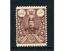 1907 - IRAN - 30 Kr. MOHAMMED ALI - NUOVO - LOTTO/25529
