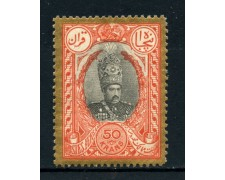 1907 - IRAN - 50 Kr. MOHAMMED ALI - NUOVO - LOTTO/25530