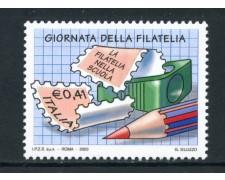 2003 - REPUBBLICA - GIORNATA DELLA FILATELIA - NUOVO - LOTTO/25575
