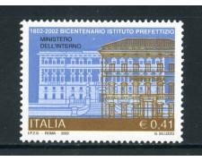 2002 - REPUBBLICA - MINISTERO DELL'INTERNO - NUOVO - LOTTO/25612