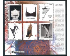 2002 - REPUBBLICA - DESIGN ITALIANO FOGLIETTO - NUOVO - LOTTO/25617