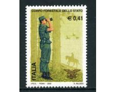 2002 - REPUBBLICA - CORPO FORESTALE DELLO STATO - NUOVO - LOTTO/25624