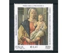 2001 - REPUBBLICA - GIOVANNI DELLA ROVERE - NUOVO - LOTTO/25662
