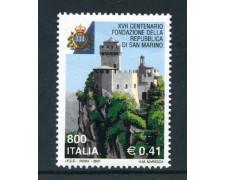 2001 - REPUBBLICA - 17° CENTENARIO DI SAN MARINO - NUOVO - LOTTO/25664
