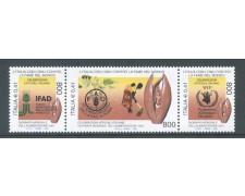 2001 - REPUBBLICA - GIORNATA DELL'ALIMENTAZIONE 3v. - NUOVI - LOTTO/25681