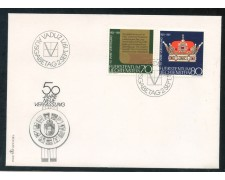 1971 - LIECHTENSTEIN - CINQUANTENARIO COSTITUZIONE - BUSTA FDC - LOTTO/25783