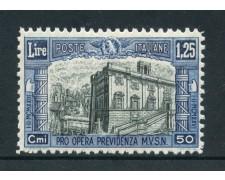1928 - REGNO - 1,25+50c. PRO OPERE PREVIDENZA - NUOVO - LOTTO/25833