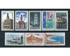 1966 - FRANCIA - SERIE TURISTICA 8v. - NUOVI - LOTTO/25964