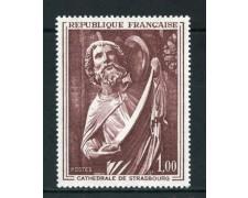 1970 - FRANCIA - ARTE CATTEDRALE STRASBURGO - NUOVO - LOTTO/26001