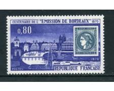1970 - FRANCIA - EMISSIONE DI BORDEAUX - NUOVO - LOTTO/26004