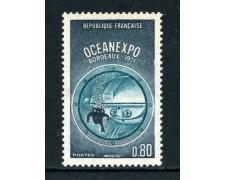 1971 - FRANCIA - OCEANEXPO - NUOVO - LOTTO/26009