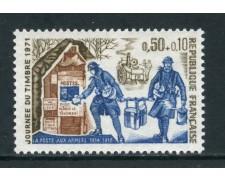1971 - FRANCIA - GIORNATA DEL FRANCOBOLLO - NUOVO - LOTTO/26011