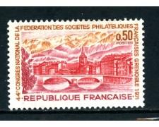 1971 - FRANCIA - SOCIETA' FILATELICHE - NUOVO - LOTTO/26017