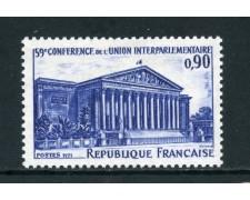 1971 - FRANCIA - UNIONE INTERPARLAMENTARE - NUOVO - LOTTO/26020