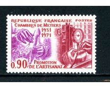 1971 - FRANCIA - ARTI E MESTIERI - NUOVO - LOTTO/26022