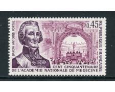 1971 - FRANCIA - ACCADEMIA DI MEDICINA - NUOVO - LOTTO/26024
