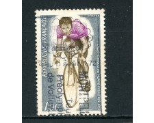 1972 - FRANCIA - MONDIALI CICLISMO - USATO - LOTTO/26043U